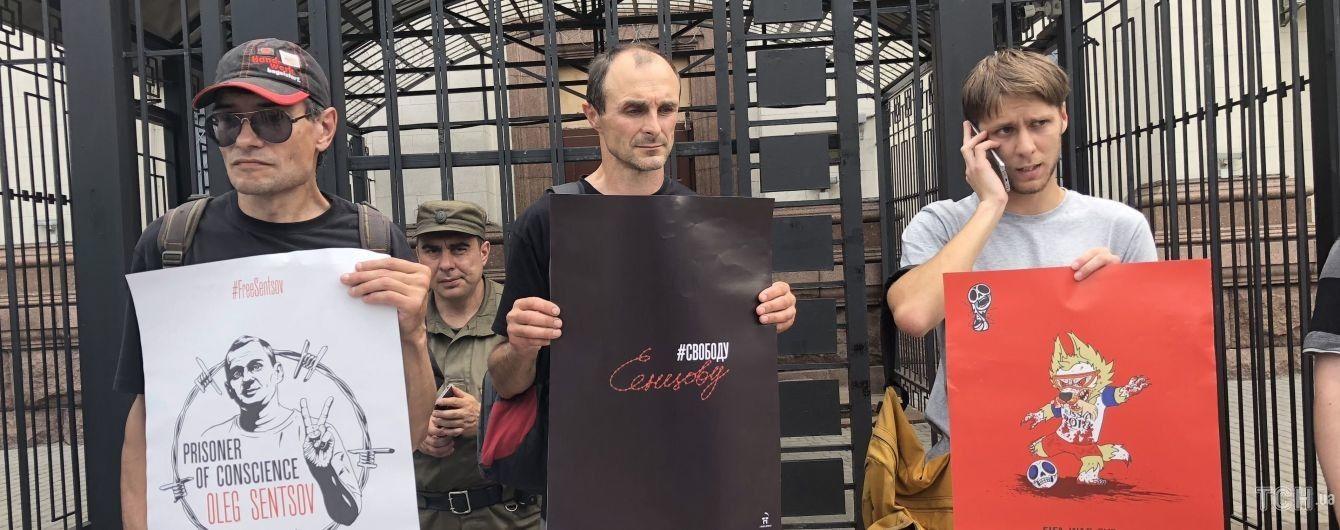 Под посольством РФ в Киеве требовали освободить Сенцова и политзаключенных РФ