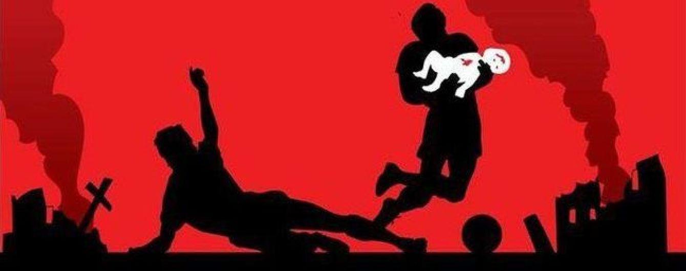 Уже 9 стран объявили бойкот Чемпионата мира по футболу в России