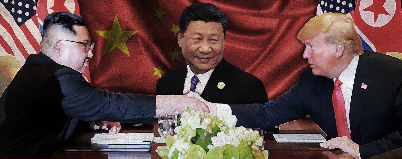 Победили Китай и Ким