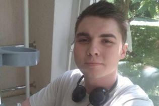 Життя 19-річного Вадима опинилося під загрозою