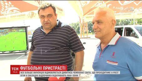 Бойкотировать или смотреть: украинские фанаты разошлись во мнениях относительно Чемпионата мира в России