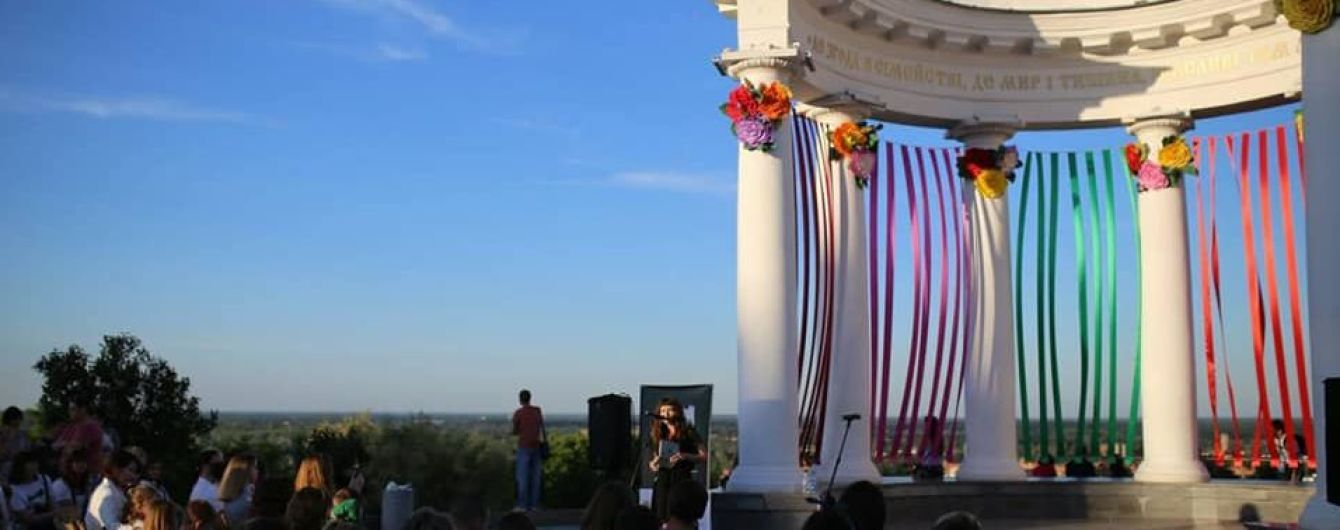Поетична битва за Полтаву: як українські та шведські митці повертали місто на культурну мапу