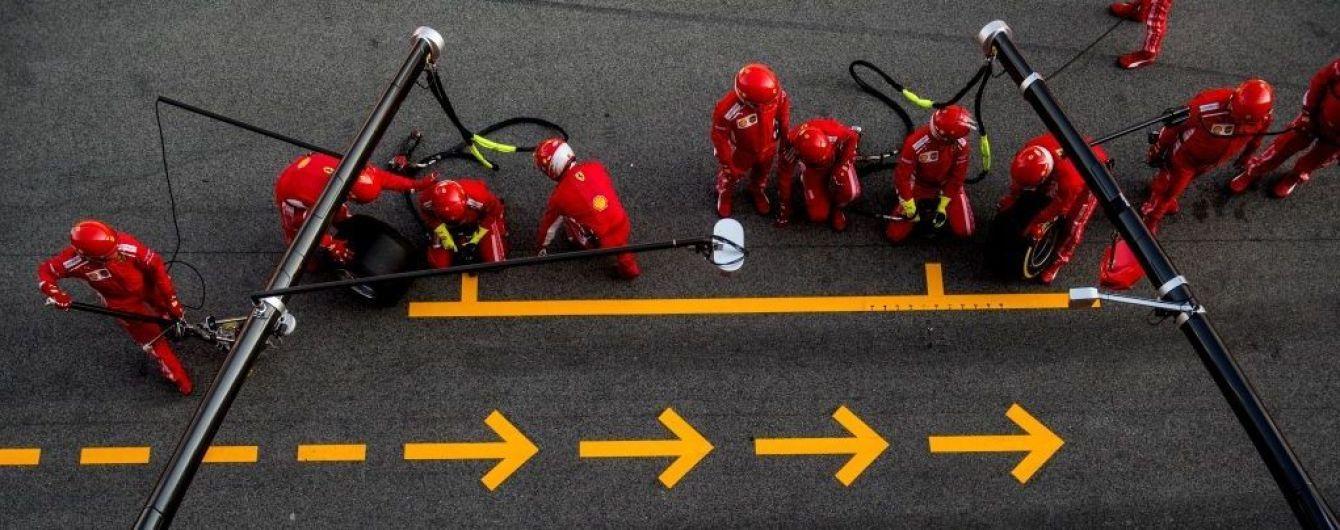До Києва на один день приїде команда Scuderia Ferrari Формули 1