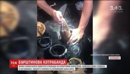 Жительница Ровенщины пыталась вывезти в Польшу 45 килограммов янтаря