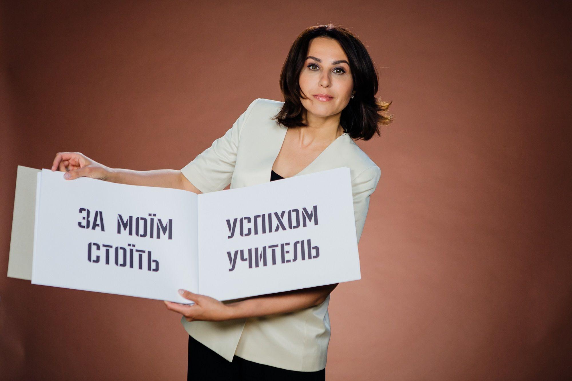 мосійчук_1