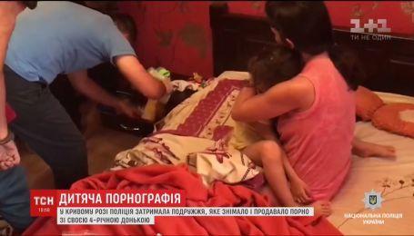 Полиция задержала супругов, которые снимали порнографию со своей 4-летней дочерью