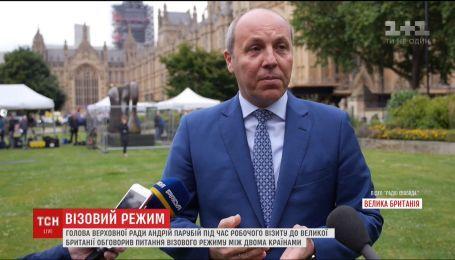 Київ хоче домовитися про спрощений візовий режим між Україною та Великою Британією