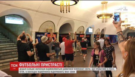 В украинских барах и ресторанах готовят фан-зоны к Чемпионату мира по футболу