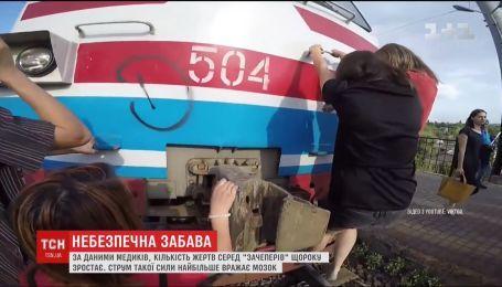 """В Украине ежегодно растет количество """"зачеперов"""", которые получают инвалидность на всю жизнь"""