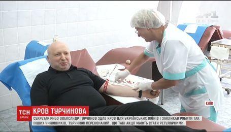 Секретар РНБО закликав чиновників ділитися своєю кров'ю з українськими воїнами