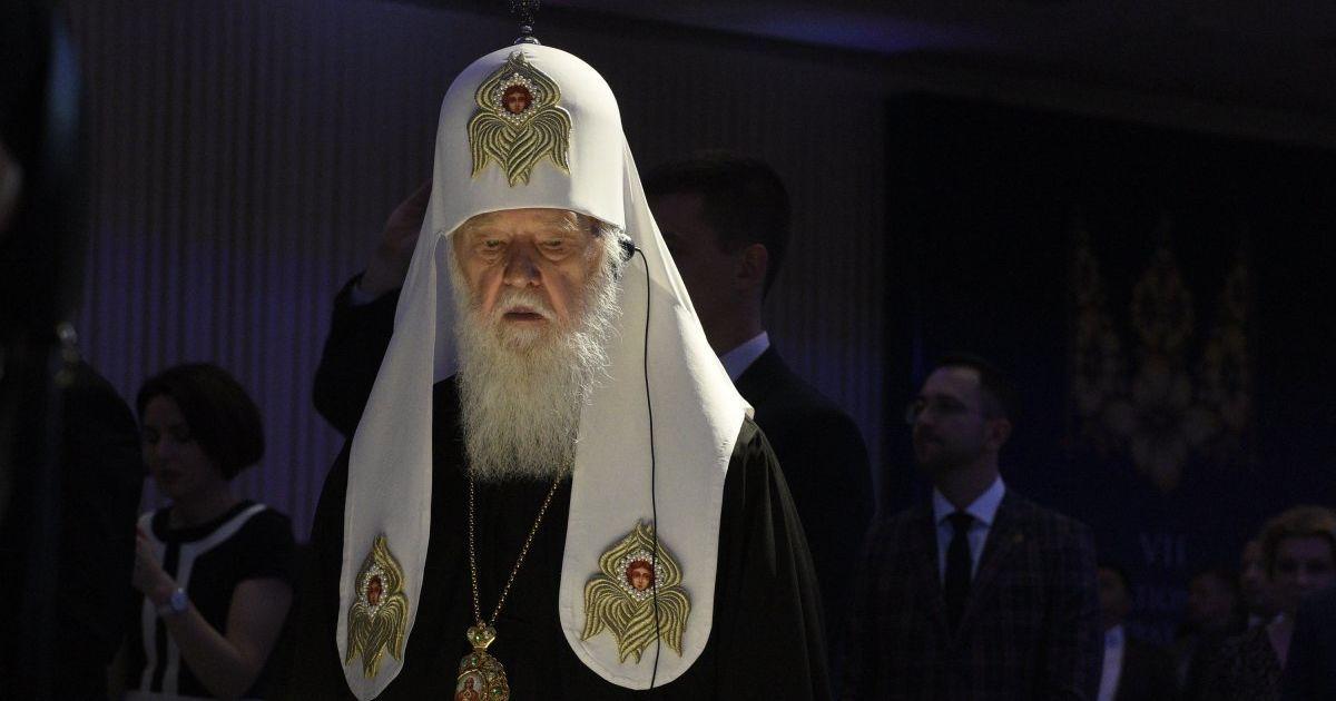 ПЦУ подчинила себе все церкви Киевской епархии и забрала полномочия у Филарета