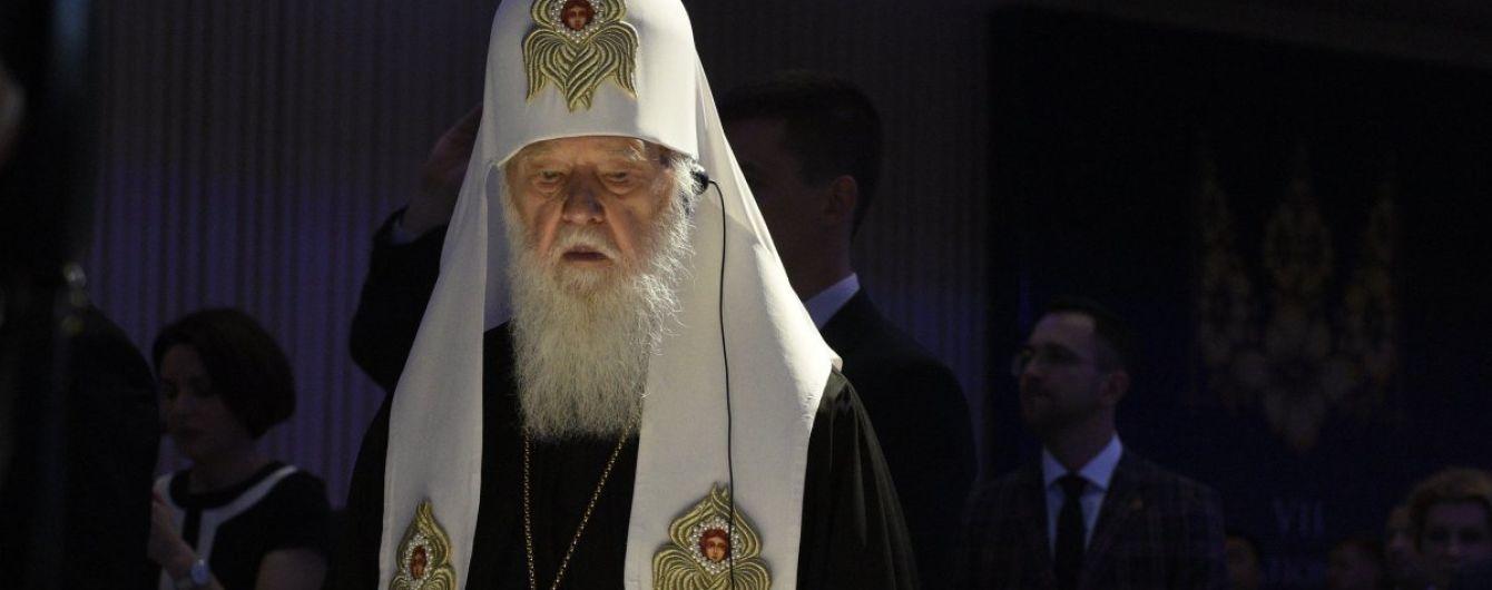 Порошенко присвоил Филарету звание Герой Украины