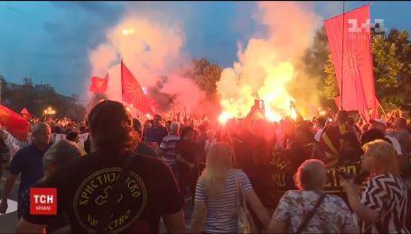 В македонской столице Скопье протестовали из-за переименования страны