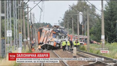 В Польше произошла железнодорожная авария, есть пострадавшие