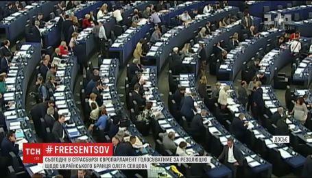У Європарламенті обговорять справу політв'язня Сенцова