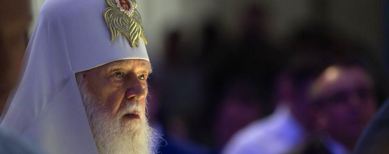 Патриарх Филарет прокомментировал принятие закона о языке