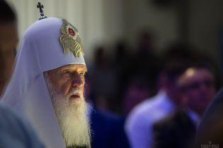 Патріарх Філарет прокоментував ухвалення закону про мову