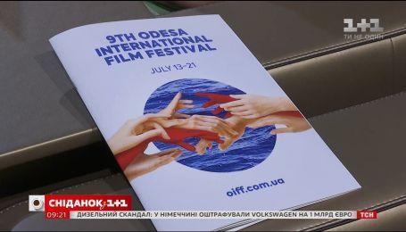 Одесский кинофестиваль расширяет масштабы и представит 12 полнометражных фильмов