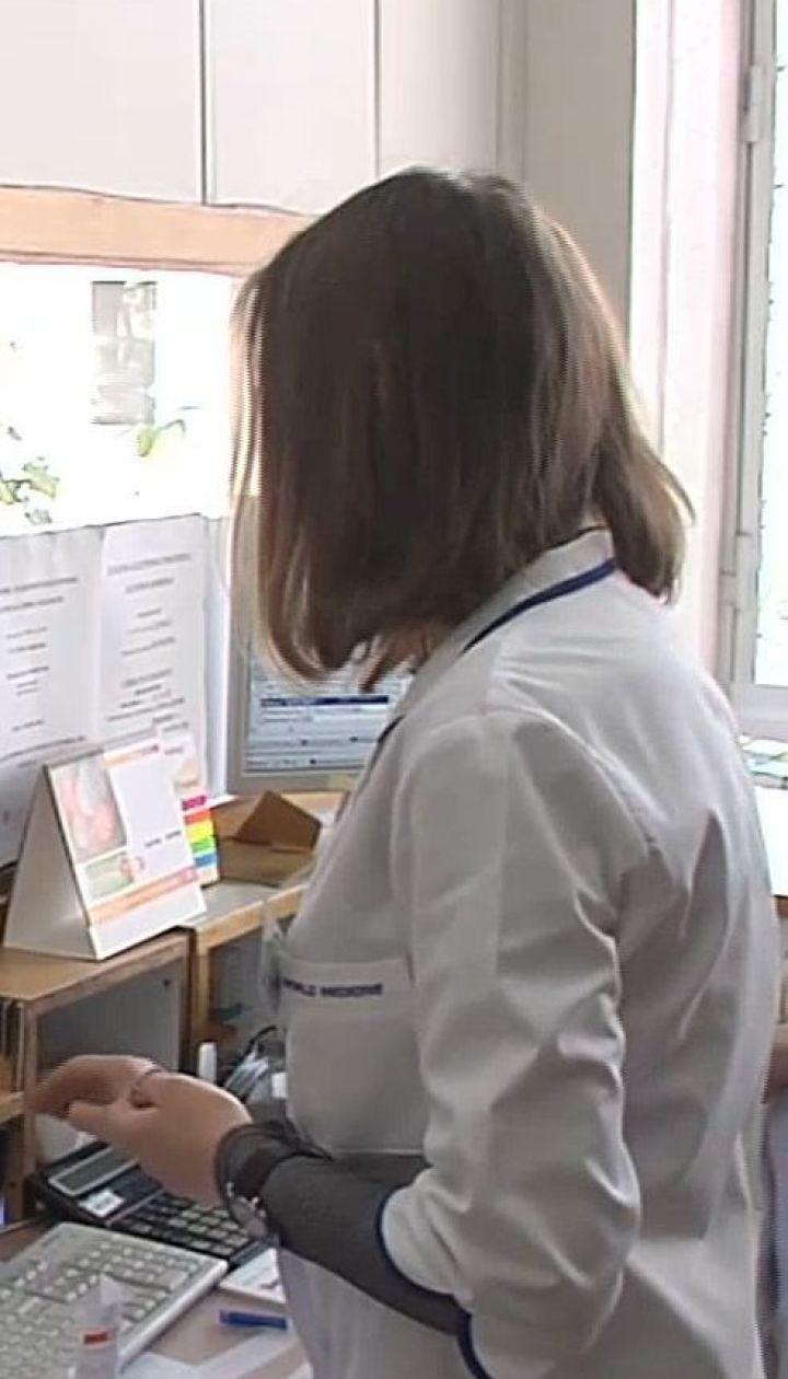 Украинцы отдают лекарства даром: есть ли желающие и все ли так просто