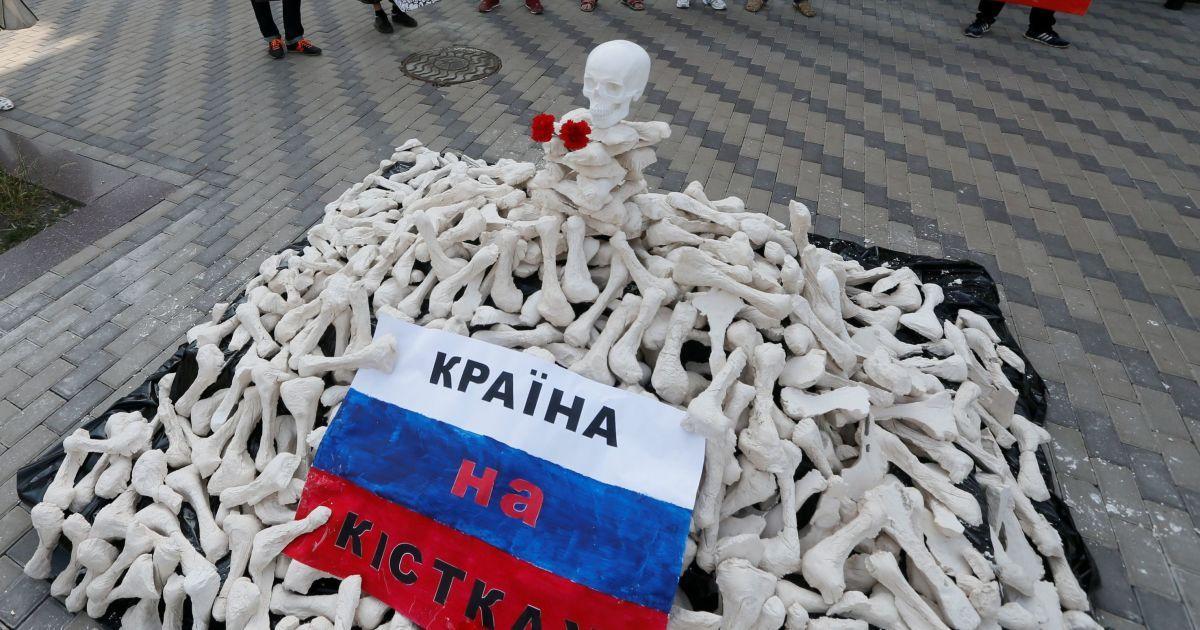 Акція відбулася під посольством РФ @ Reuters