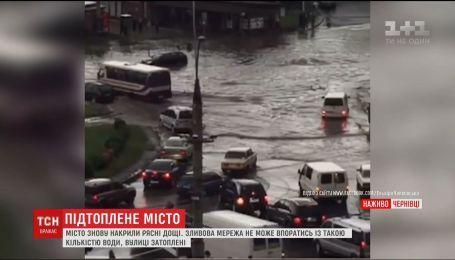 Улицы Черновцов превратились в реки