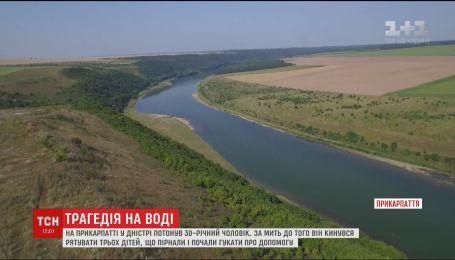 Мужчина, спасая детей, утонул на Прикарпатье