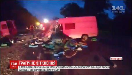 В аварии на Львовщине один человек погиб и еще девять получили травмы