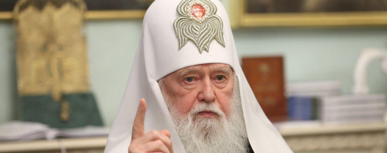 Филарет сделал важное заявление относительно избрания предстоятеля автокефальной церкви