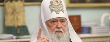 """Філарет оголосив про боротьбу за УПЦ КП """"до кінця, до смерті"""""""