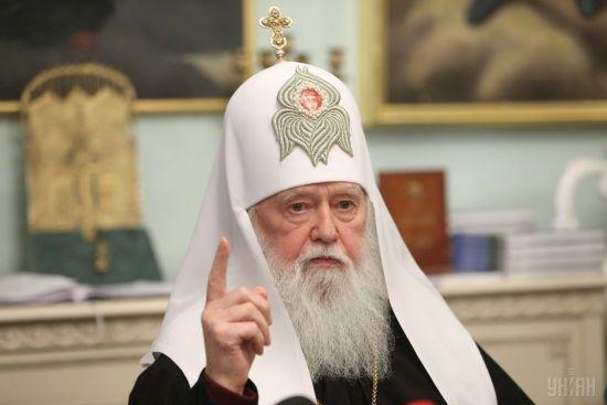 Філарет пояснив важливість зняття анафеми і оголосив про початок переговорів щодо об'єднання церков
