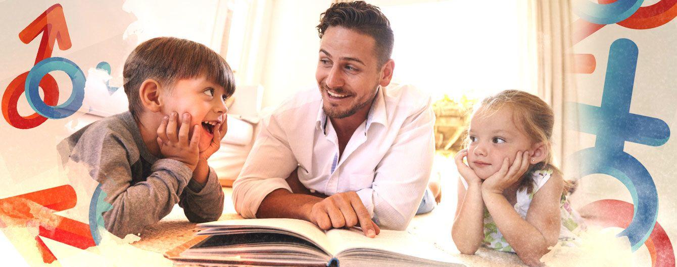 Аист не приносит: как правильно говорить с детьми о сексе