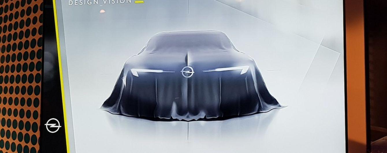 Opel обретает новые черты под руководством французов