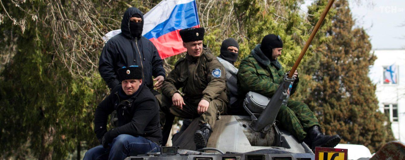 "ЧМ-2018 охраняют ""казаки"", воевавшие на стороне террористов на Донбасе и в Сирии - Reuters"