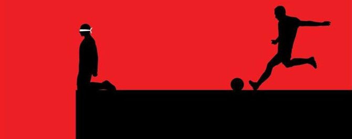 """""""Змащений кров'ю"""". Які плакати малюють до ЧС-2018 у Росії"""