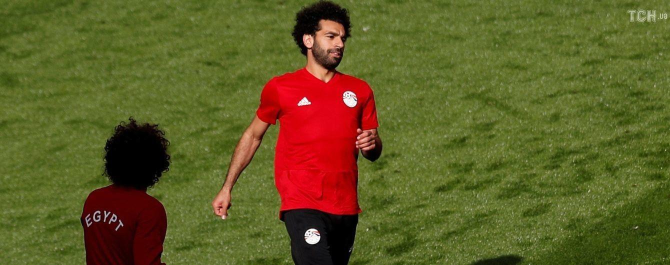 Лидер сборной Египта Салах готов к дебютному матчу на ЧМ-2018