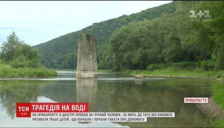 На Прикарпатті втопився 30-річний чоловік, який рятував трьох дітей