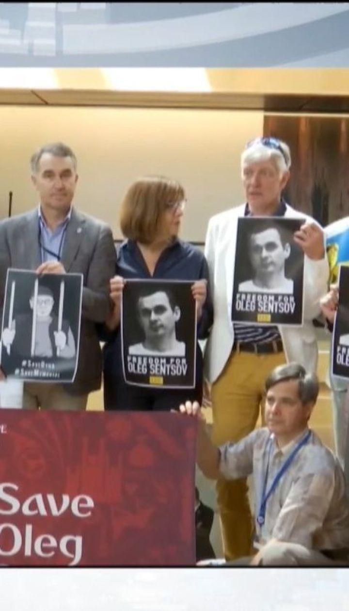 Депутати у Європарламенті влаштували флешмоб на підтримку Олега Сенцова