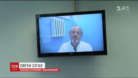 """Владелец """"Гавриловских курчат"""" остается под стражей"""