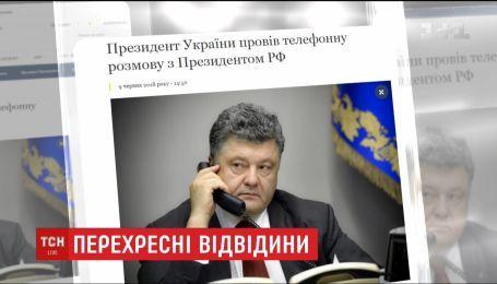 Уповноважена ВР з прав людини відвідає незаконно засуджених у Росії українців