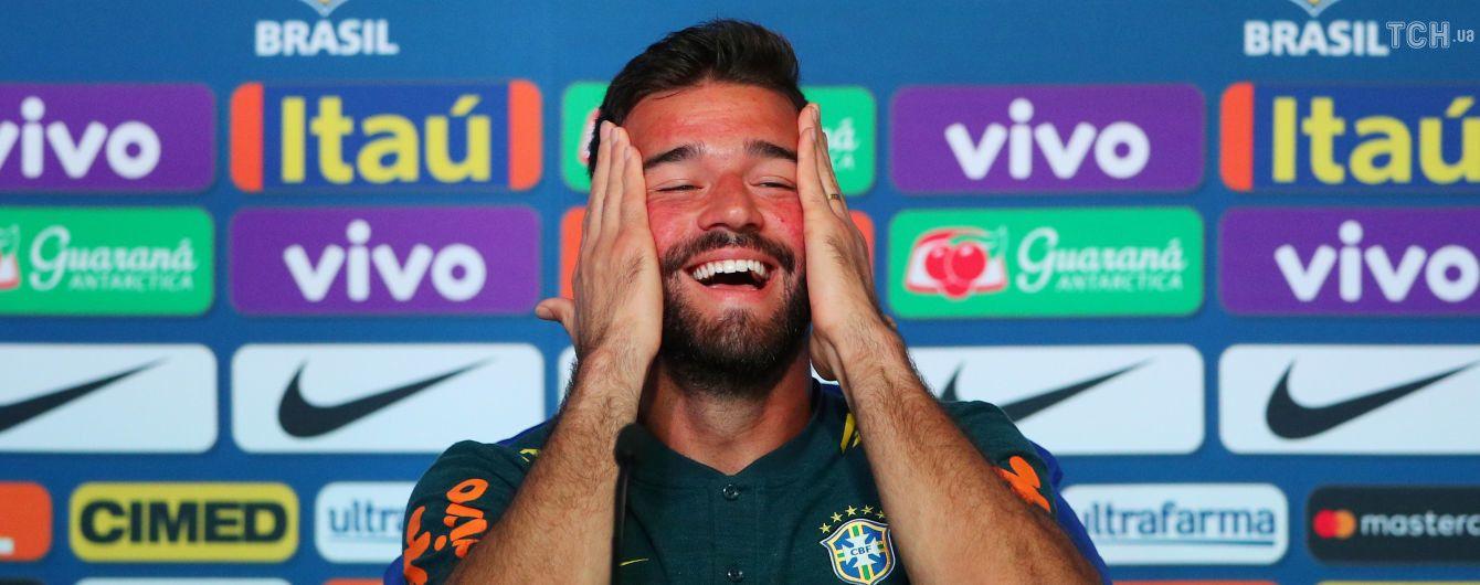 """""""Реал"""" находится в шаге от подписания контракта с вратарем сборной Бразилии"""