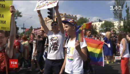 В Министерстве юстиции отрицают новость о подготовке закона об узаконивание однополых браков