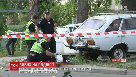 Четверо дітей постраждали під час вибуху в спальному районі Києва