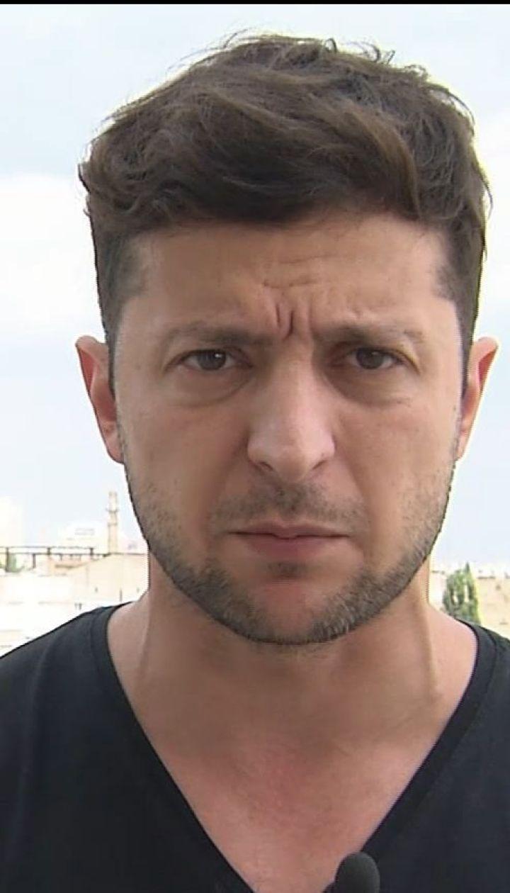 Владимир Зеленский выразил поддержку Олегу Сенцову