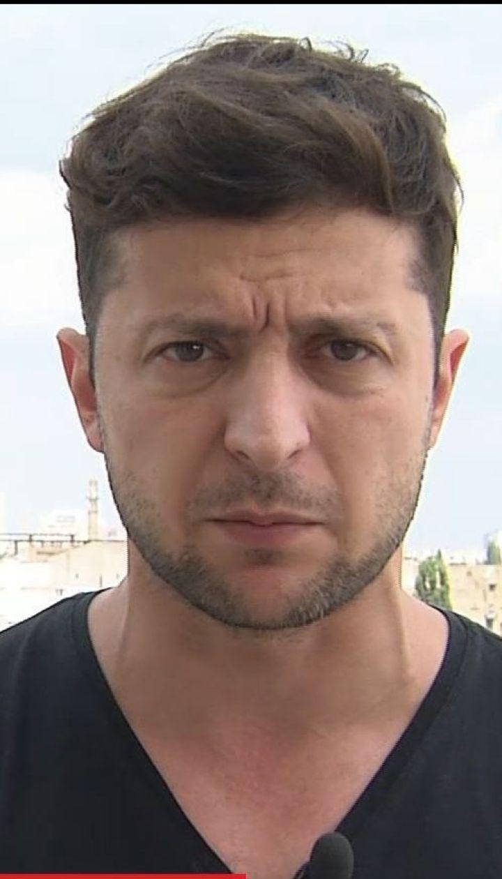 Володимир Зеленський висловив підтримку Олегу Сенцову