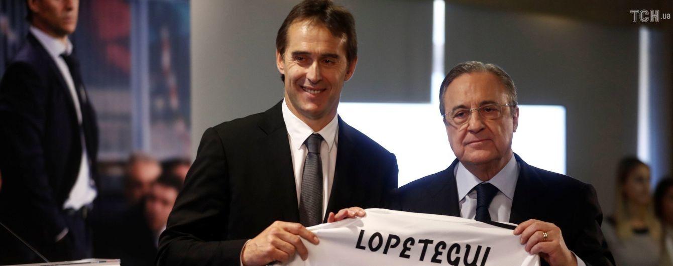 """""""Реал"""" представив нового тренера, якого звільнили зі збірної Іспанії"""