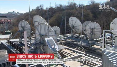Нацрада з питань телебачення та радіомовлення не продовжила цифрові ліцензії для телеканалів