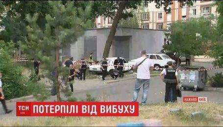 """Двох дітей, які постраждали під час вибуху в Києві, оперують у столичному """"Охматдиті"""""""