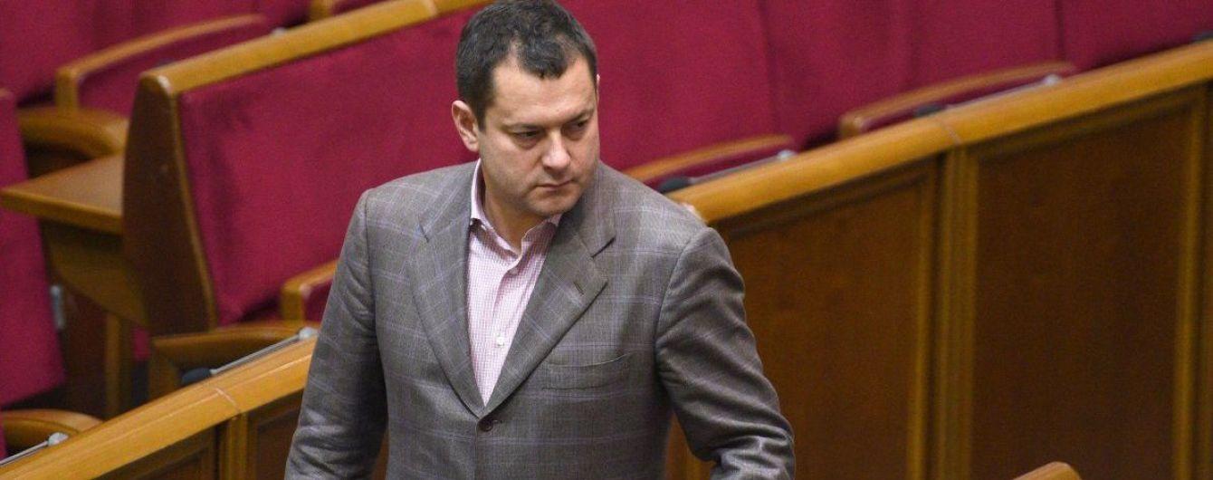 """Народному депутату від """"БПП"""" загрожує штраф у Німеччині"""