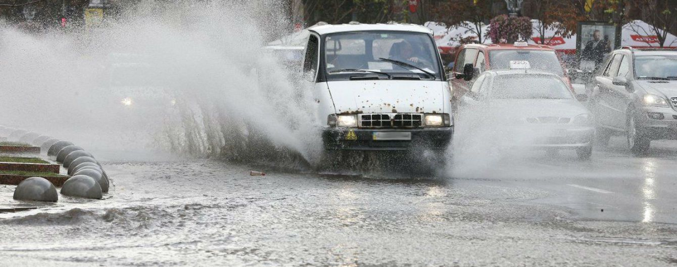 Разом із потужною негодою в Україну приходить похолодання