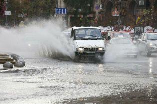 Штормовое предупреждение: Украину зальют сильные дожди, в некоторых реках вода поднимется на два метра